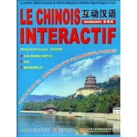 Le Chinois interactif