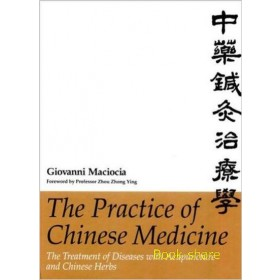 Practice of Chinese medecine