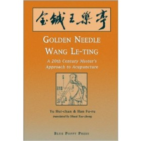 Golden needle Wang Le-Ting