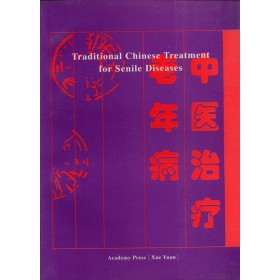 Traditional chinese treatment for senile diseases