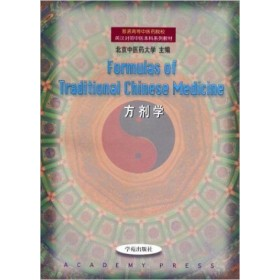 Formulas of traditional Chinese medicine -50%