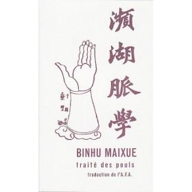 Traité des pouls - Binhu Maixue