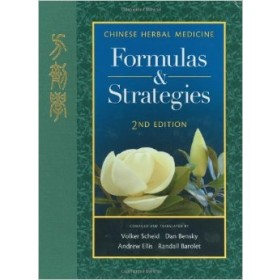Chinese herbal medicine: formulas & strategies