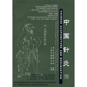 Chinese acupuncture and moxibustion -50%