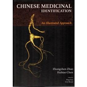 Chinese medicinal identification