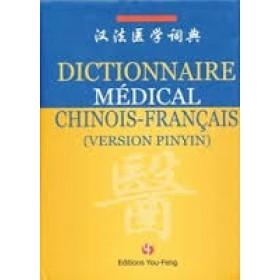 Dictionnaire médical Chinois-Français