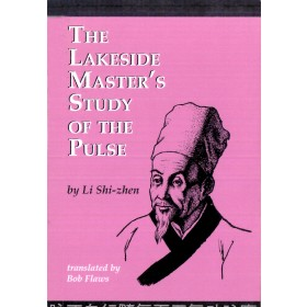 The lakeside master's study of the pulse