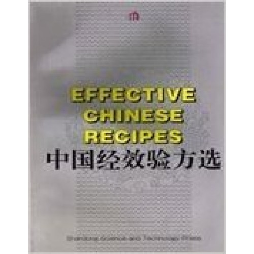 Effective Chinese recipes -50%