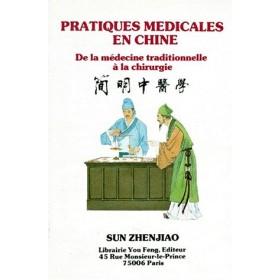 Pratiques médicales en Chine