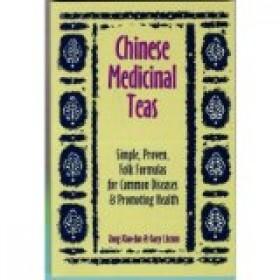 Chinese medicinal teas