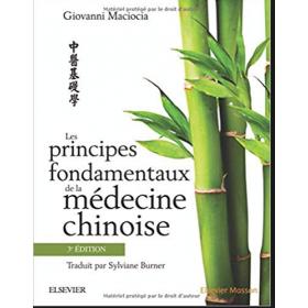 Principes fondamentaux de la M.T.C. - 3e édition